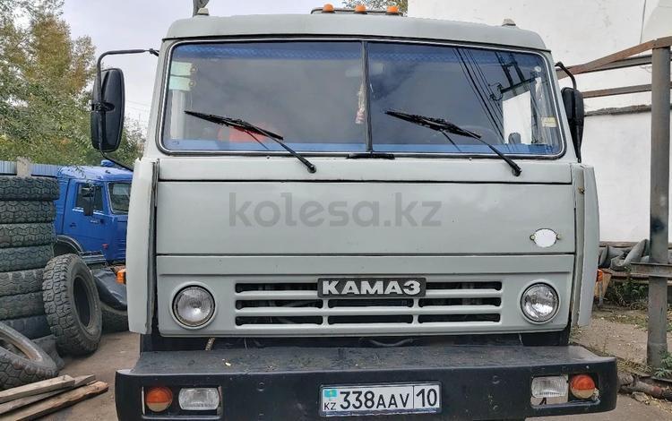 КамАЗ  5320 1995 года за 3 600 000 тг. в Костанай