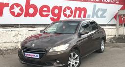 Peugeot 301 2014 года за 3 240 000 тг. в Караганда – фото 2