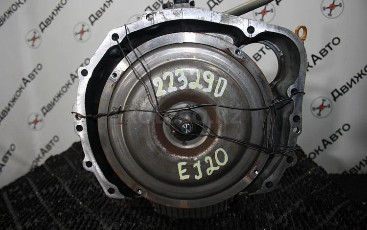 АКПП SUBARU EJ20 TZ1B8LDEAD| Гарантия, Установка за 68 400 тг. в Новосибирск