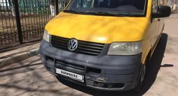 Volkswagen Transporter 2008 года за 4 500 000 тг. в Нур-Султан (Астана) – фото 2