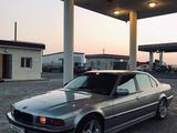 BMW 750 1996 года за 2 700 000 тг. в Жанаозен