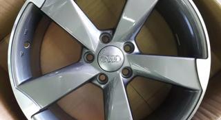 R17 диски. Ауди за 155 000 тг. в Алматы