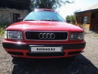 Audi 80 1993 года за 1 300 000 тг. в Алматы