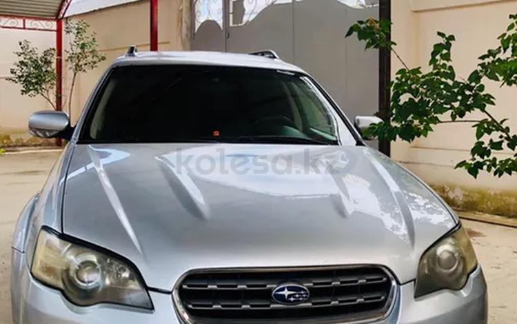 Subaru Outback 2007 года за 4 600 000 тг. в Шымкент