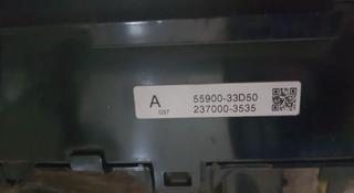 Блок управления климатом на Toyota Camry XV 50 за 25 000 тг. в Алматы