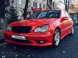 Mercedes-Benz C 32 AMG 2003 года за 3 800 000 тг. в Алматы – фото 2
