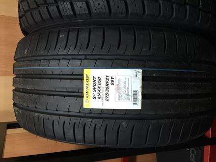 Шины Dunlop RFT 245/40-275/35r21 на Mercedes s222 за 410 000 тг. в Алматы