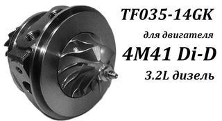 Картридж, турбина 4M41 за 82 000 тг. в Алматы