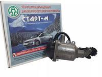 Электроподогреватель двигателя 220в за 11 800 тг. в Павлодар