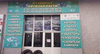 Тулпар 2030 Кузовные автозапчасти фирмы TYG DEPO в Шымкент