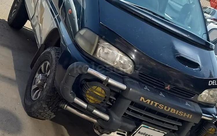 Mitsubishi Delica 1996 года за 2 700 000 тг. в Алматы