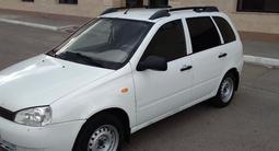 ВАЗ (Lada) Kalina 1117 (универсал) 2012 года за 1 490 000 тг. в Кокшетау