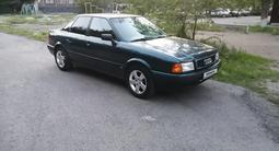 Audi 80 1992 года за 1 500 000 тг. в Экибастуз