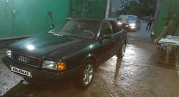 Audi 80 1992 года за 1 500 000 тг. в Экибастуз – фото 5