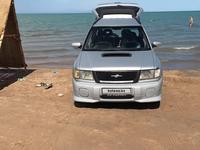 Subaru Forester 1997 года за 1 860 000 тг. в Алматы