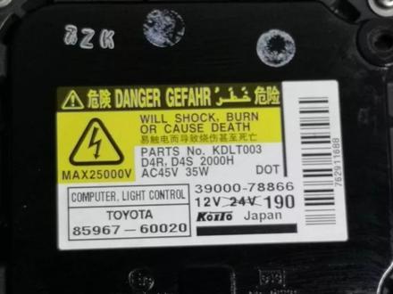 Блок ксенона на Lexus LX 570 за 1 234 тг. в Алматы