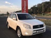Toyota RAV 4 2007 года за 5 700 000 тг. в Алматы