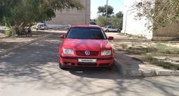 Volkswagen Bora 2005 года за 2 300 000 тг. в Кызылорда