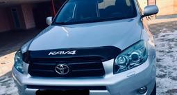 Toyota RAV 4 2007 года за 6 400 000 тг. в Алматы