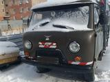 УАЗ 3303 1989 года за 800 000 тг. в Жезказган