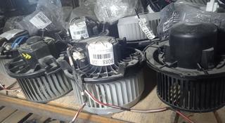 Мотор печки за 15 000 тг. в Нур-Султан (Астана)
