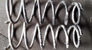 Пружины задние на TOYOTA CORONA (CARINA E), V1.8 (1995 год)… за 8 000 тг. в Караганда