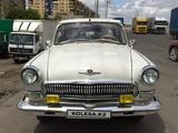 ГАЗ 21 (Волга) 1969 года за 2 500 000 тг. в Караганда – фото 4
