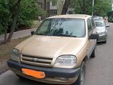 Chevrolet Niva 2005 года за 1 500 000 тг. в Алматы – фото 2
