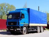 МАЗ  6312С9-521-010 2020 года в Петропавловск