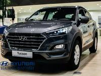 Hyundai Tucson 2020 года за 11 790 000 тг. в Алматы