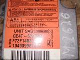 Блок управления ЭБУ Подушек безопасности SRS Airbag на Мазда 626… за 5 000 тг. в Алматы
