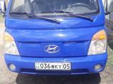 Hyundai  Porter 2005 года за 4 500 000 тг. в Талдыкорган