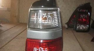 Задние фонари 1997-2002 за 8 000 тг. в Алматы
