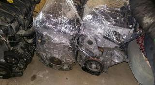 Двигатель 2.4 литра g4kh за 750 000 тг. в Алматы