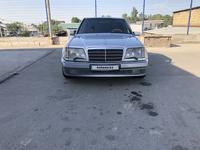 Mercedes-Benz E 500 1993 года за 4 300 000 тг. в Алматы