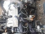 AAR — двигатель 2.3 литра Audi 100, Audi… за 400 000 тг. в Шымкент – фото 5