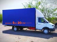 Грузоперевозки гидролопата грузчики до 5 тонн в Караганда