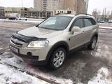 Chevrolet Captiva 2007 года за 2 700 000 тг. в Нур-Султан (Астана)