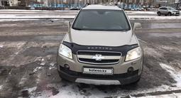 Chevrolet Captiva 2007 года за 2 700 000 тг. в Нур-Султан (Астана) – фото 2
