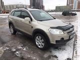 Chevrolet Captiva 2007 года за 2 700 000 тг. в Нур-Султан (Астана) – фото 3