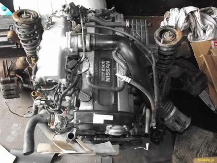 Контрактные двигатели из Японий на Ниссан RB25 за 275 000 тг. в Алматы