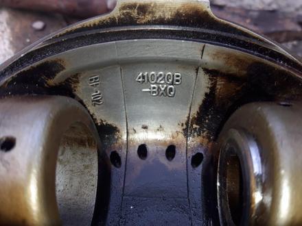 Двигатель в Туркестан