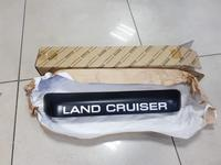 Ручка двери багажника на Toyota с надписью Land Cruiser за 42 000 тг. в Караганда