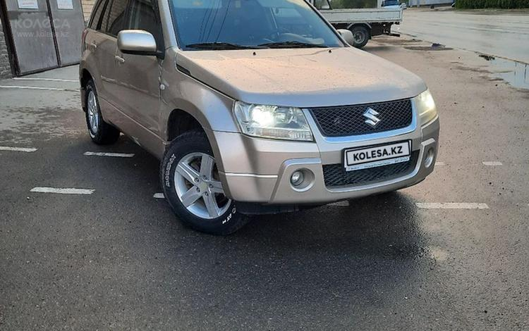 Suzuki Grand Vitara 2008 года за 4 200 000 тг. в Актобе