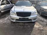 Mercedes-Benz S 550 2007 года за 5 500 000 тг. в Алматы