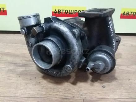 Турбина Garrett 465318-6 ТА0302 в Караганда