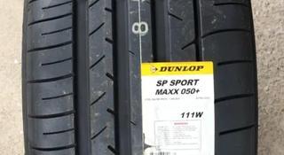 245-35-19 перед, и зад 275-30-19 Dunlop Sport Maxx 050 + за 71 250 тг. в Алматы