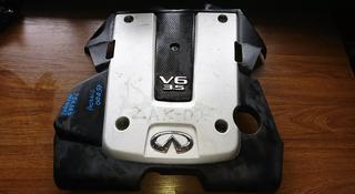 Декоративная крышка двигателя на Инфинити G35 V36 за 15 000 тг. в Алматы