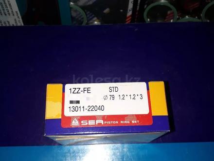 Поршневые кольца 1-ZZ.3-ZZ.4-ZZ за 8 000 тг. в Алматы – фото 2