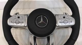 Руль в сборе с подогревом Mercedes-Benz w222 за 2 800 тг. в Алматы